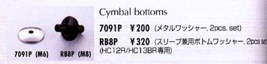 TAMACymbal Bottomsの画像