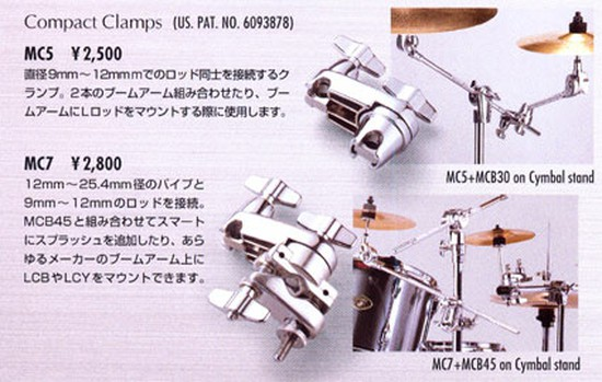 TAMACompact Clamps MC7の画像